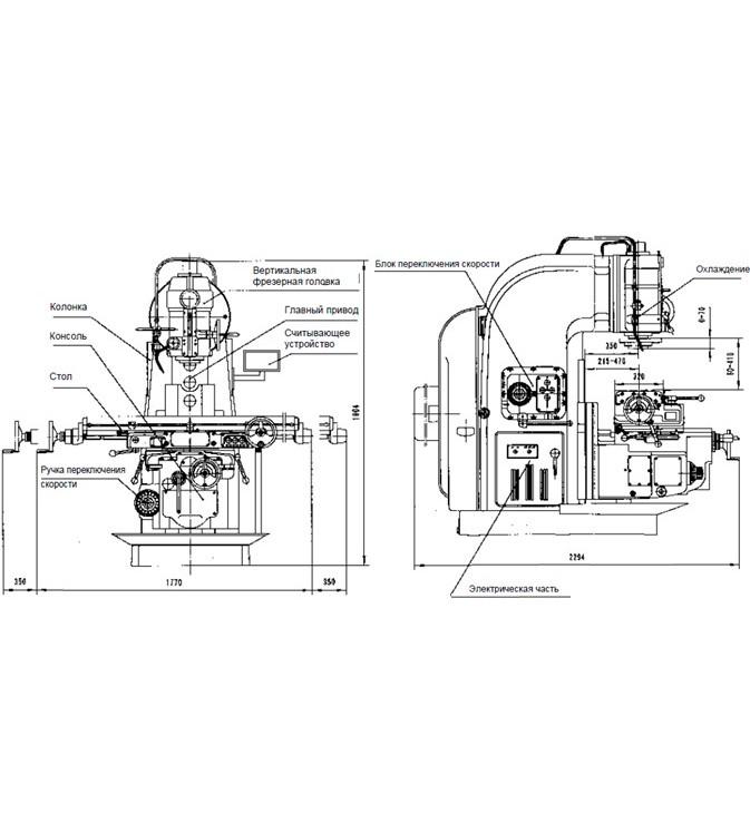 Универсальный фрезерный станок Stalex X5032A