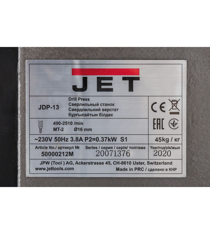 Вертикально-сверлильный станок JET JDP-13