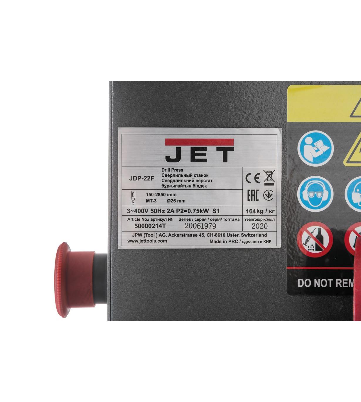 Вертикально-сверлильный станок JET JDP-22F