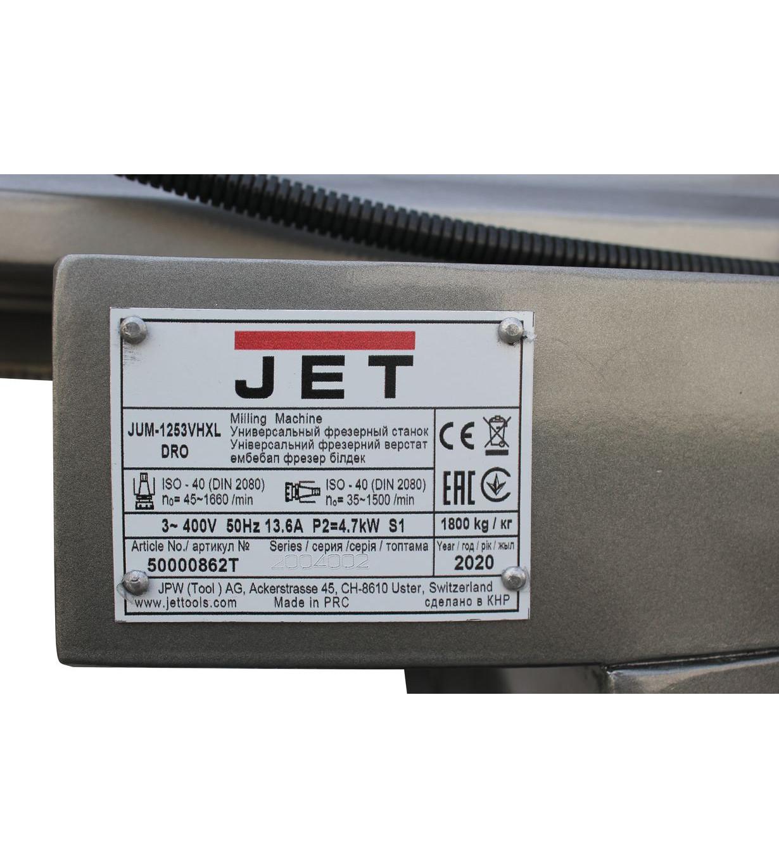 Широкоуниверсальный фрезерный станок JET JUM-1253VHXL DRO