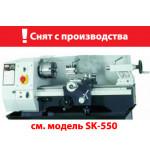 Комбинированный токарный станокPROMA SK-400 (СНЯТ С ПРОИЗВОДСТВА)