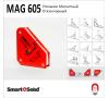 Магнитный угольник MAG 605