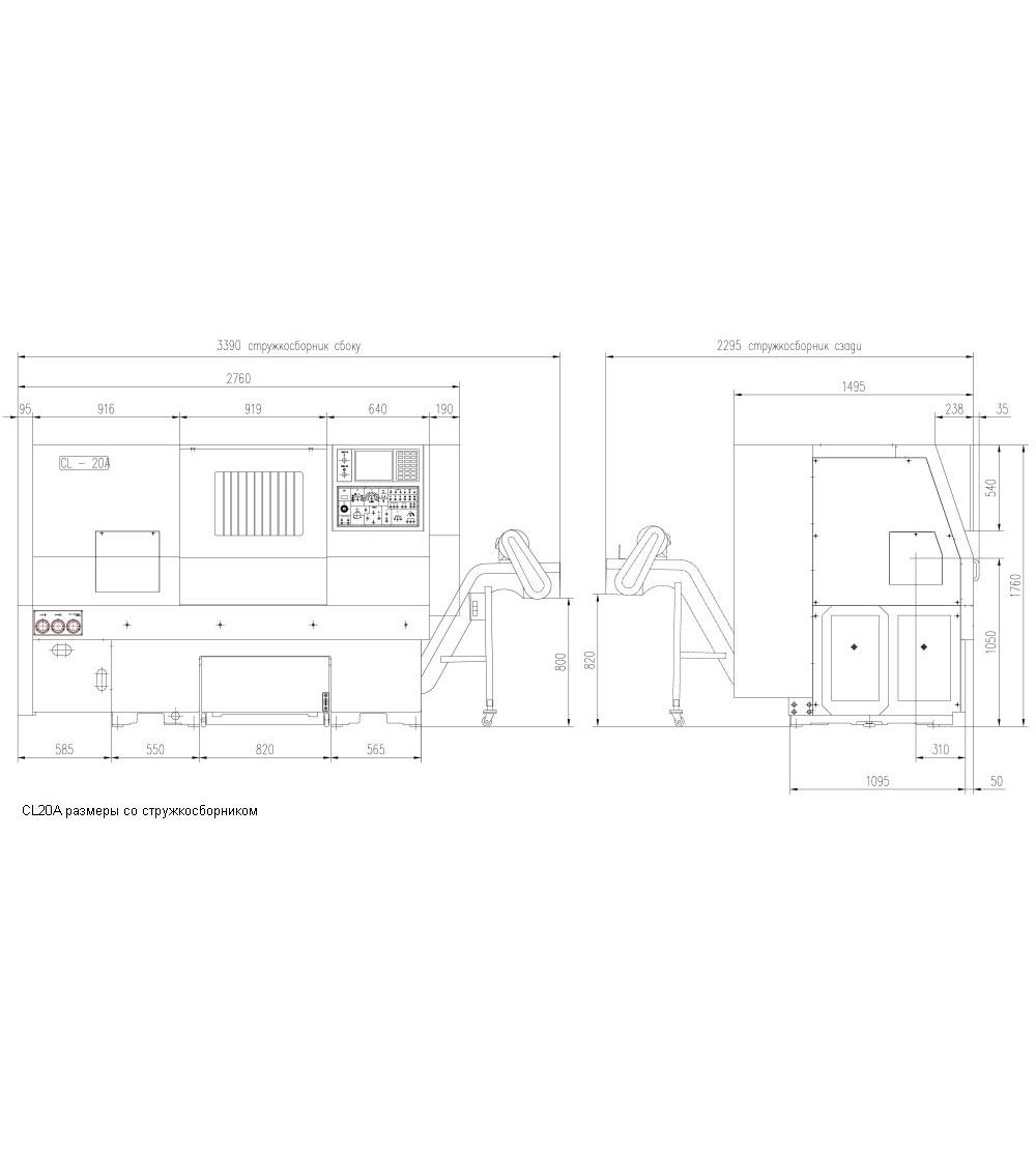 Токарный станок с ЧПУ CL20