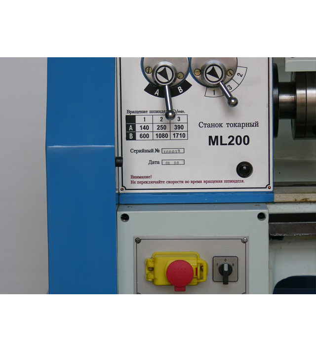 Настольный токарный станок ML200