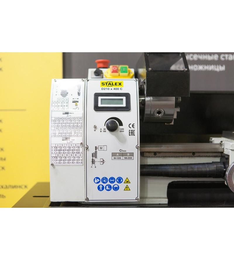 Станок настольный токарный Stalex D210x400C Vario