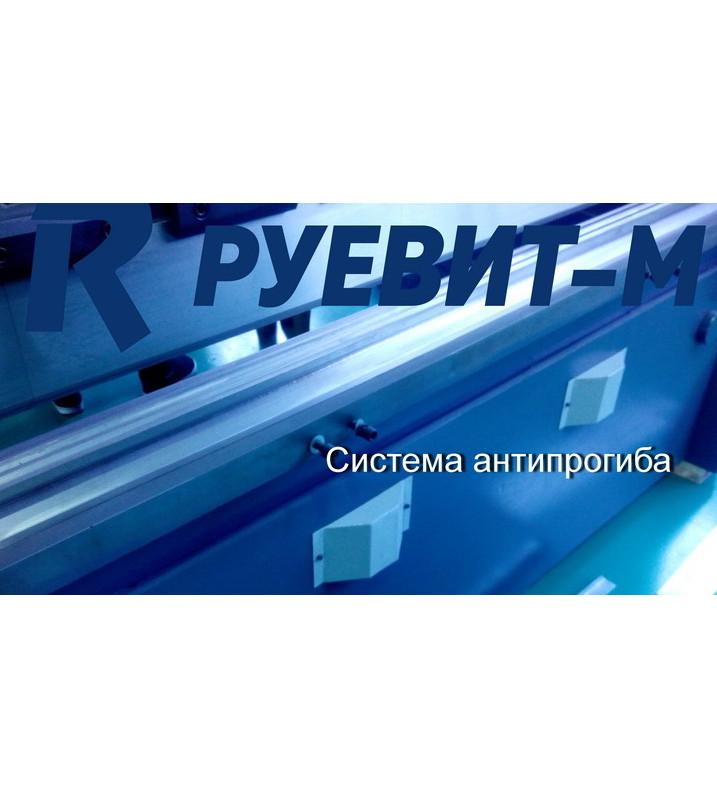 Гидравлический листогиб ПЛГ-160.3200 с ЧПУ